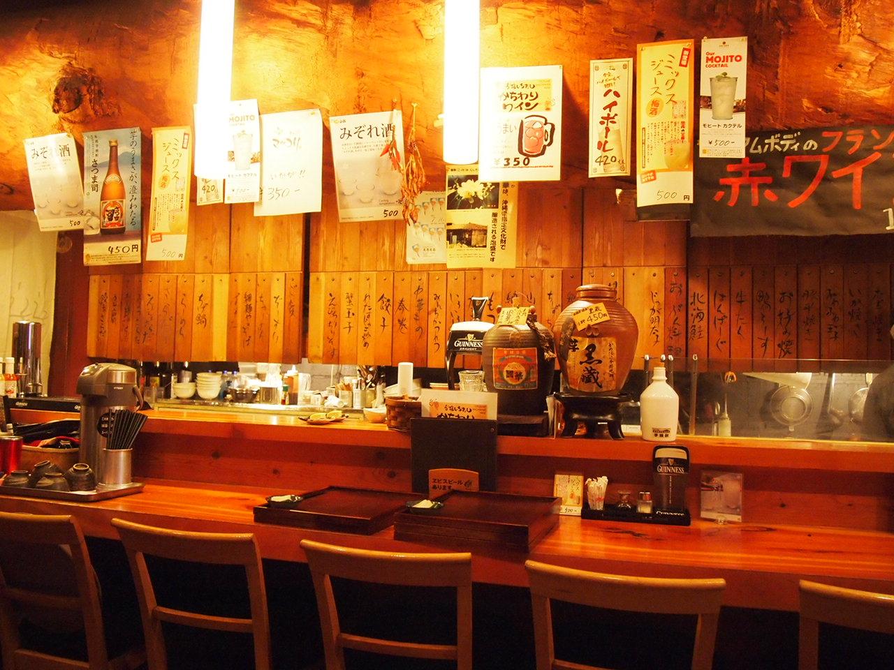 岡崎市・おすすめ居酒屋11選!個室完備・安い・飲み放題など人気店を厳選!