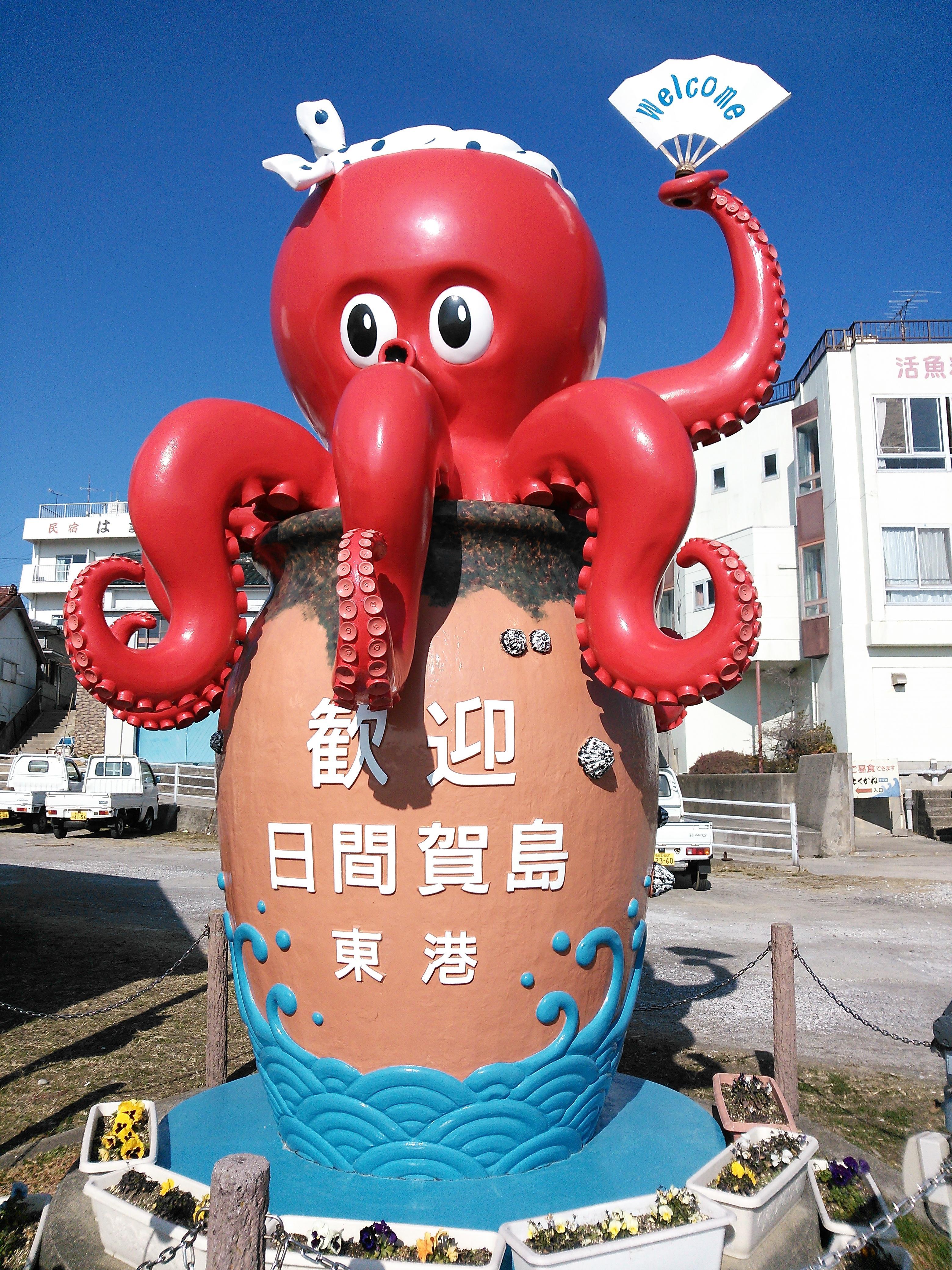 日間賀島は日帰りでも楽しめる!おすすめの観光プランで温泉もランチも満喫!