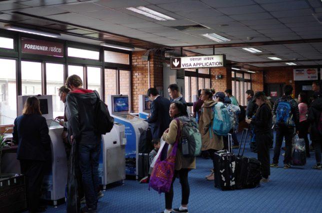 ネパール入国にはビザが必要!空港で?オンライン?申請方法などを解説!