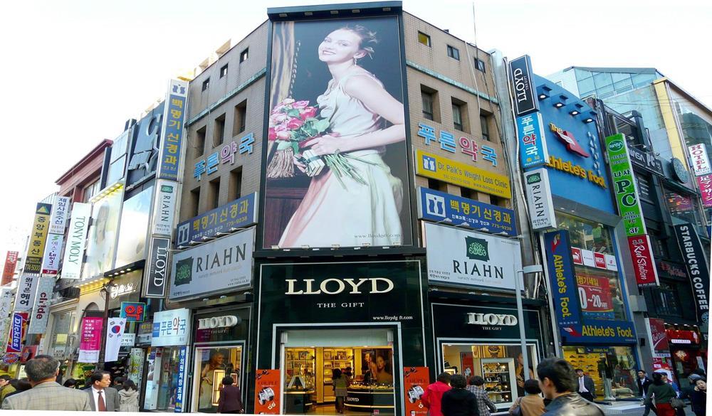 韓国旅行におすすめの場所を紹介!人気グルメスポット情報もあり!