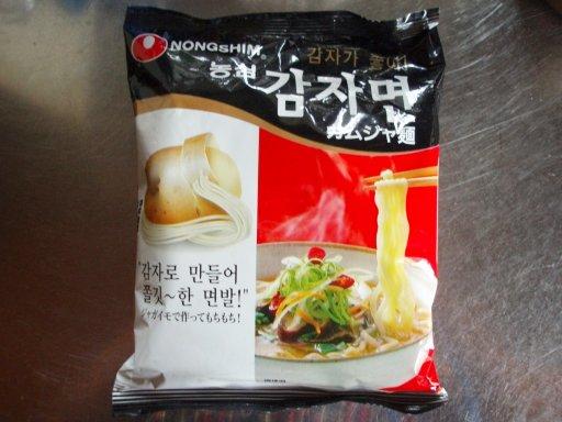 韓国のインスタントラーメン特集!辛いけどおすすめ!美味しい!