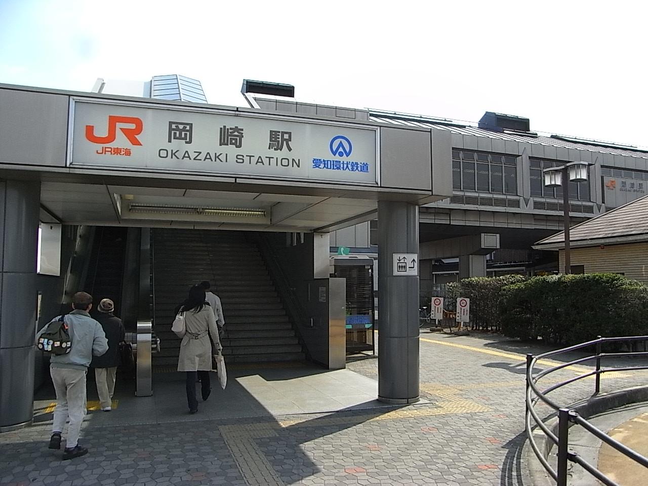 岡崎駅・周辺の居酒屋特集!おしゃれな人気店や個室ありのお店など!