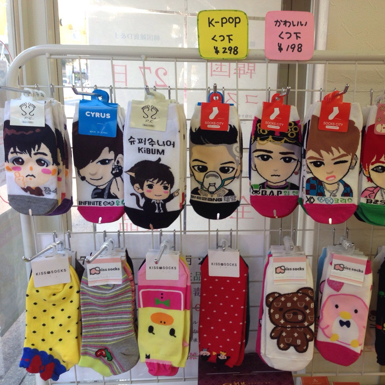 韓国の雑貨屋ご紹介!かわいい文房具も盛りだくさんでお土産にもおすすめ!