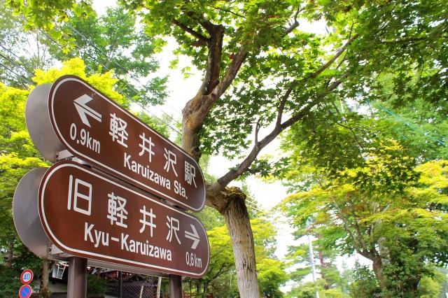 夏のデートスポットといえば?関西・関東の涼しい場所やおすすめ旅行先を紹介