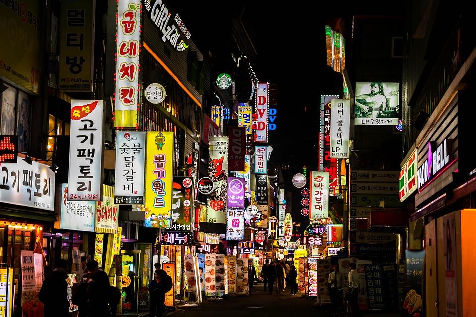 韓国ひとり旅特集!女性なら格安ツアーがおすすめ!危険注意情報もあり!