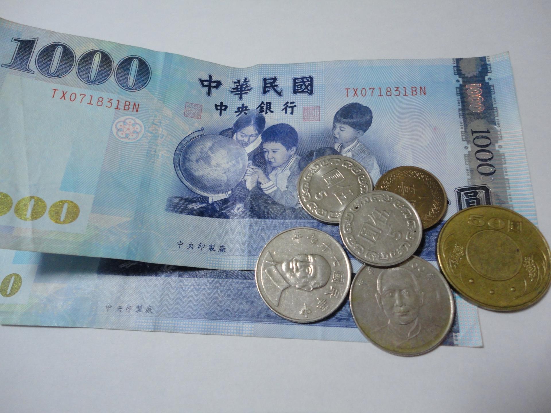 台湾旅行での旅費どれくらいかかる?お小遣いの予算立てもしておこう!