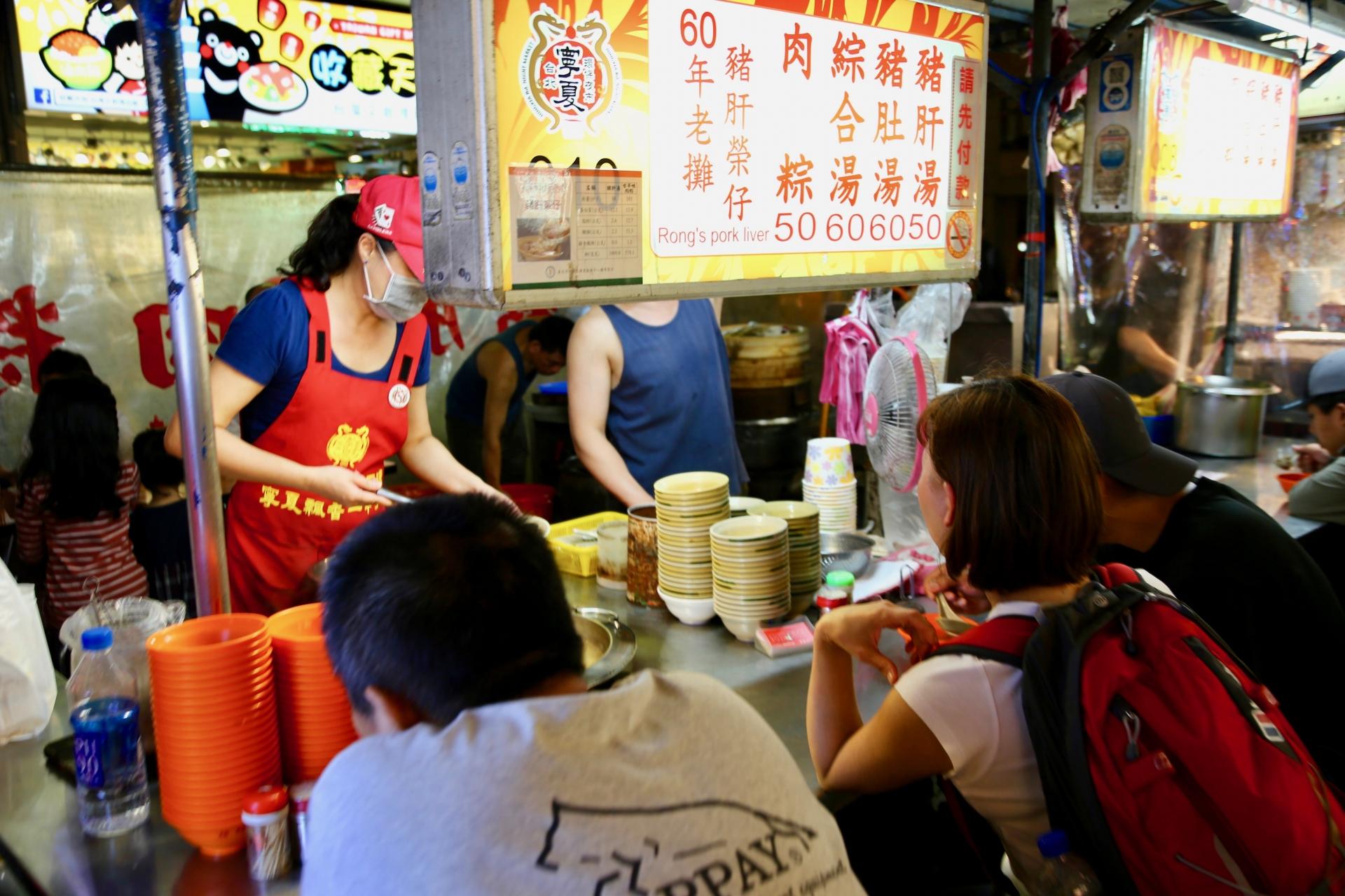 寧夏夜市のおすすめグルメは胡椒餅!スイーツや牛肉麺・小龍包も人気!