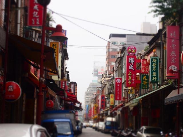 台湾の治安情報!旅行する時に注意すべき点は?スリが多い?