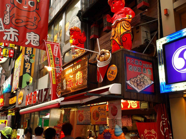 お出かけなら大阪へ!デートスポットやひとりにもおすすめのイベント等をご紹介