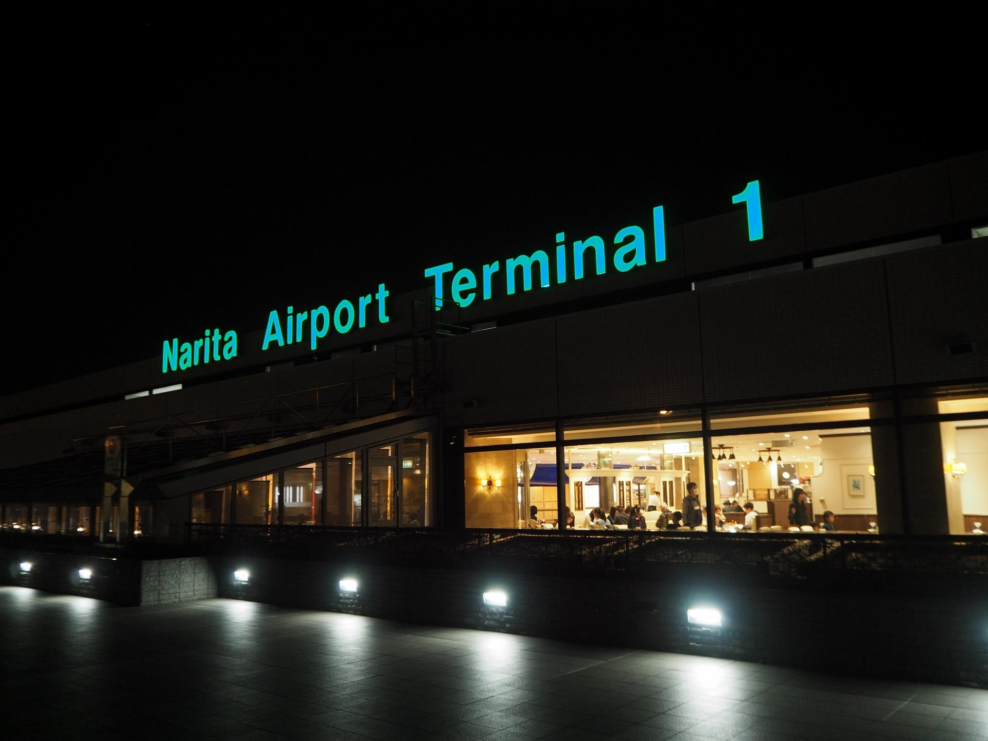 成田空港・第一ターミナルのレストランおすすめ集!美味しいのはどこ?