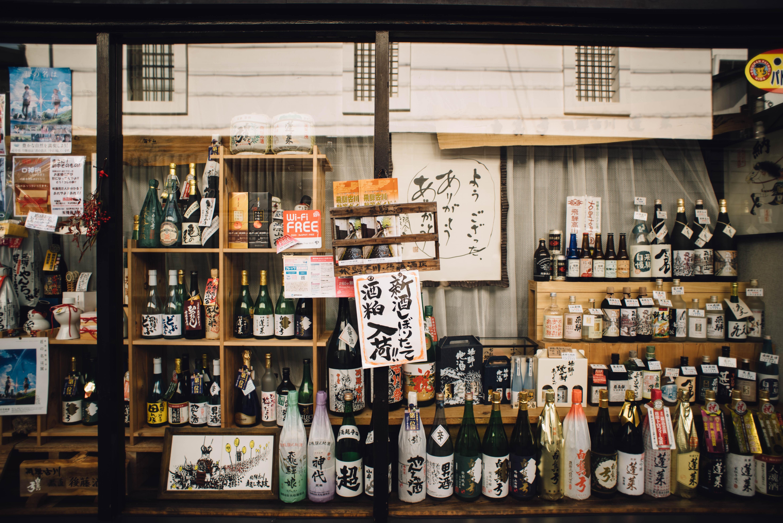 吉祥寺で日本酒を!美味しい魚料理も味わえるおすすめのお店を紹介!
