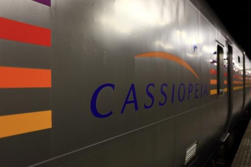 寝台列車で行く北海道!人気列車カシオペアなど!料金や時間などの情報