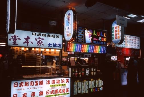 公館夜市は美食の宝庫!地元っ子も並ぶ・絶対食べたい台湾グルメ5選!