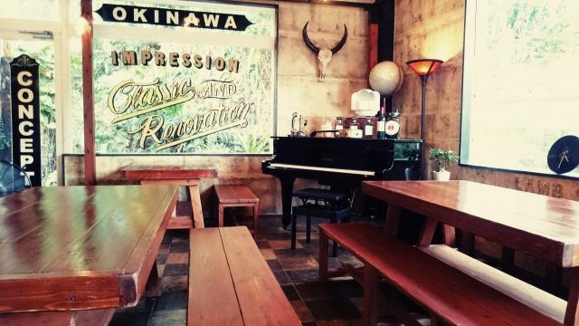 熱海のカフェ特集!おしゃれなおすすめ店から駅周辺の人気店までご紹介!