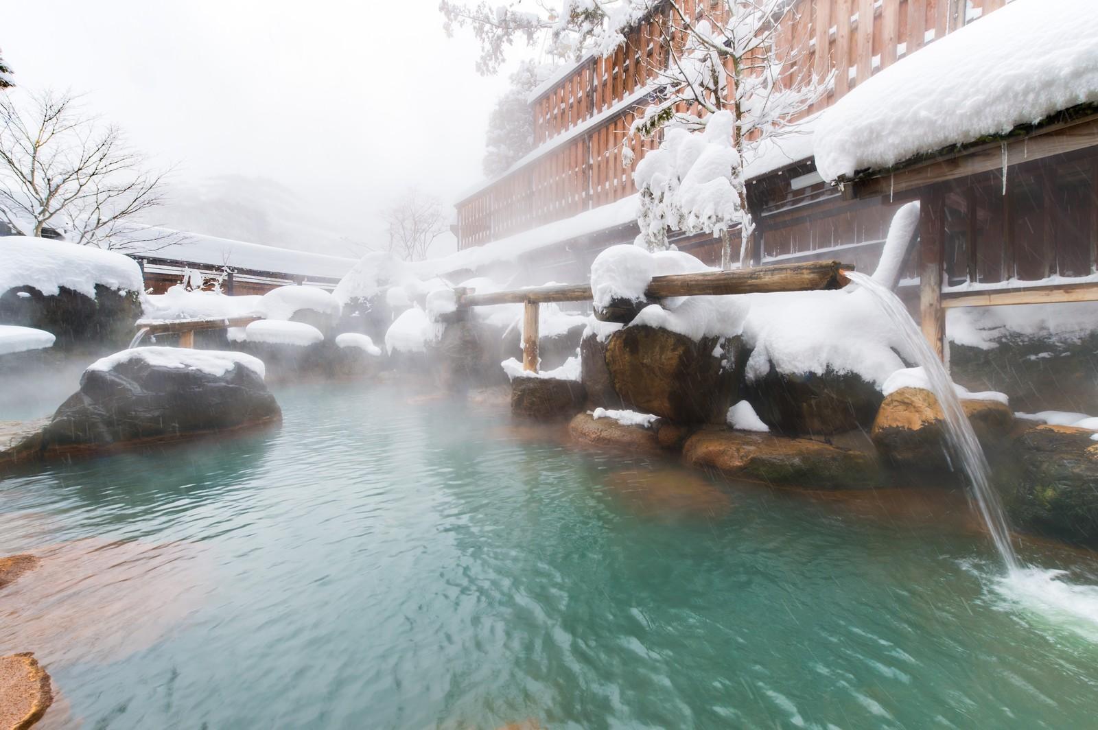 西の河原露天風呂のアクセスや料金は?開放感たっぷりの広い温泉が大人気!