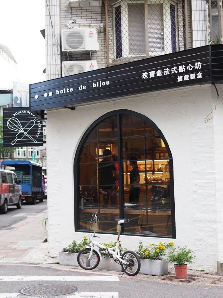 珠寶盒法式點心は台北の人気カフェ!本場フランスのパンやケーキを味わおう!