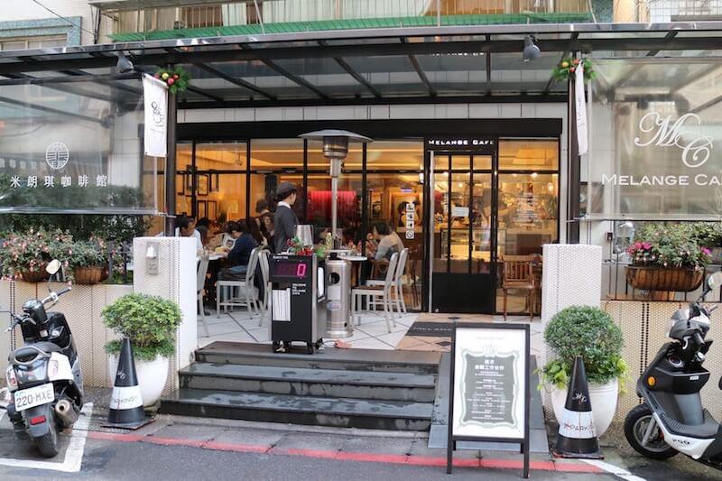 Melange Cafe・米朗琪咖啡館は台北の人気カフェ!メニューを紹介!