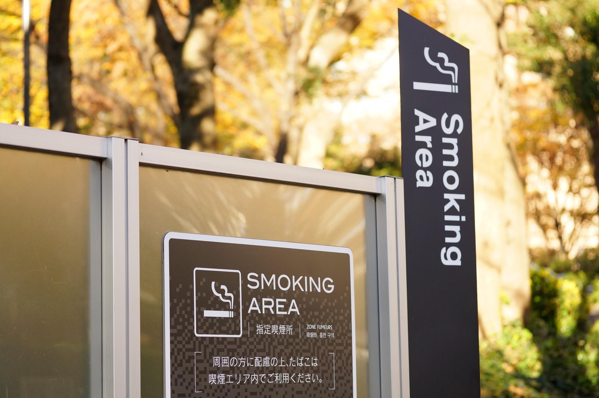 大阪駅の喫煙所は?構内や周辺のタバコが吸える場所やカフェまとめ!