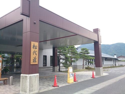 長野市の温泉(日帰りも可)17選!観光の際に立ち寄りたいおすすめスポット