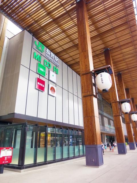 長野駅周辺の駐車場11選!新幹線利用でお得・安い・無料の場所を紹介