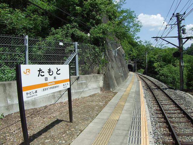 田本駅は飯田線の秘境駅!長野県泰阜村の断崖絶壁に佇む自然あふれるスポット