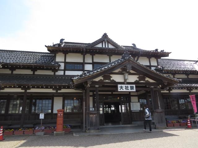 バラパンは島根県が誇るご当地パン! 出雲で生まれ長く愛されている秘密は?