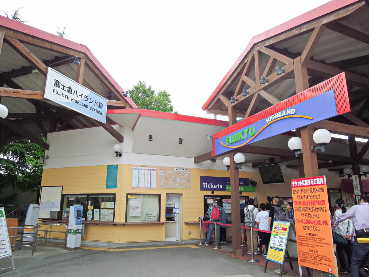 「リサとガスパールタウン」特集!富士急ハイランドの無料人気エリアを紹介
