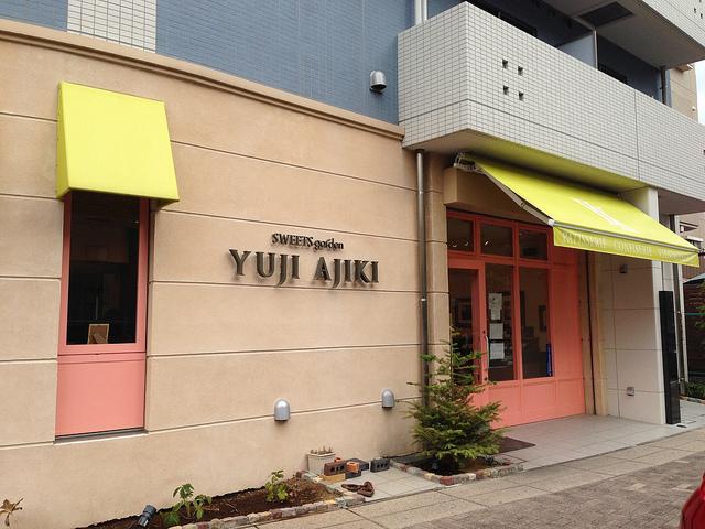 スイーツガーデン ユウジアジキはスイーツの名店!おすすめケーキや焼き菓子は?