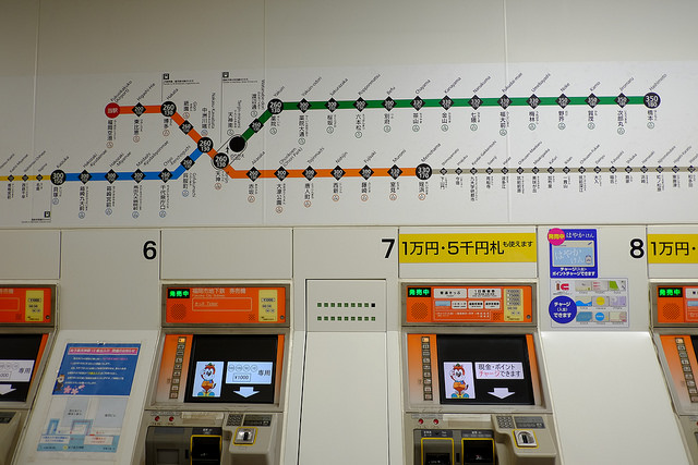 博多駅から福岡空港までのアクセス方法!バス・地下鉄を使って行く方法は?