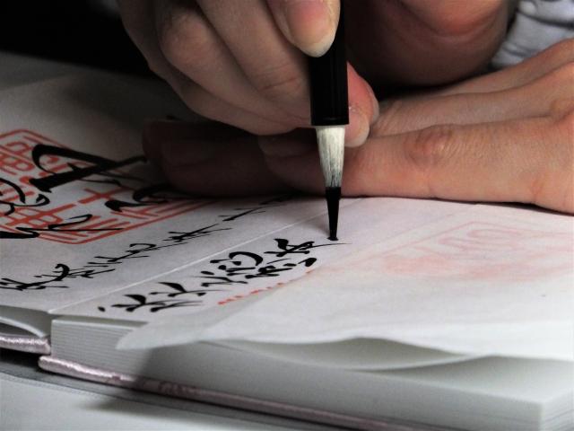 於菊稲荷神社の限定御朱印を集めよう!もらえる時間や御朱印帳もチェック!