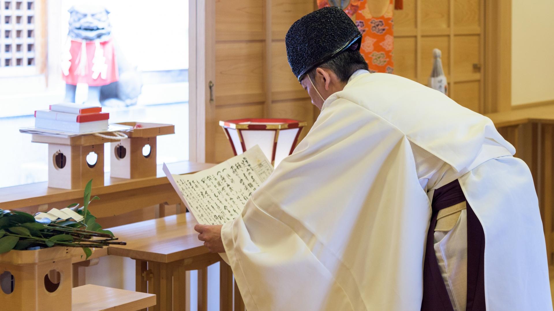 上川神社は初詣や厄払いで訪れる方も多いパワースポット!お守りや御朱印は?