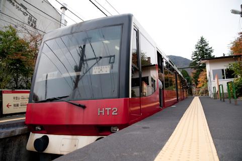 箱根登山鉄道で観光しよう!おすすめスポットやお得な乗り方もチェック!