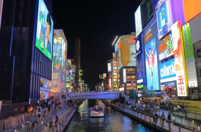 大阪で暇つぶしするならどこ?1人・デートにおすすめのスポット23選!