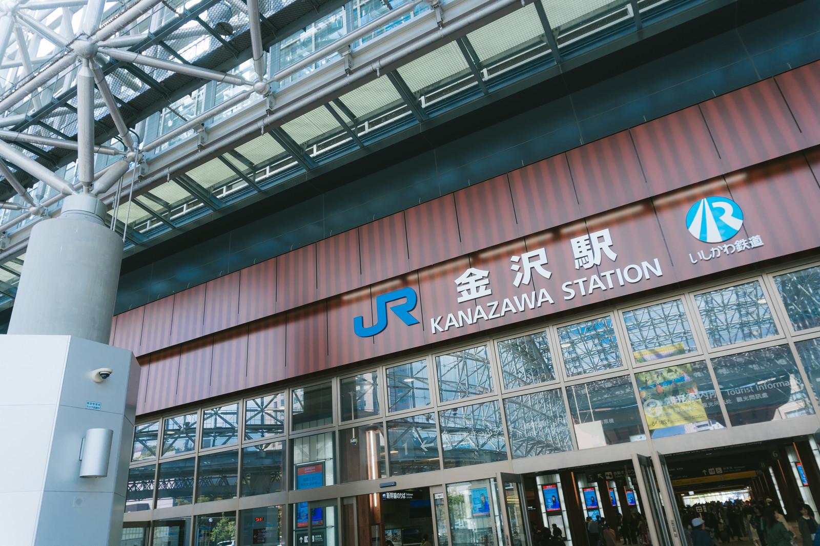 金沢のインスタ映えスポット21選!カフェやランチ・スイーツなど盛りだくさん!