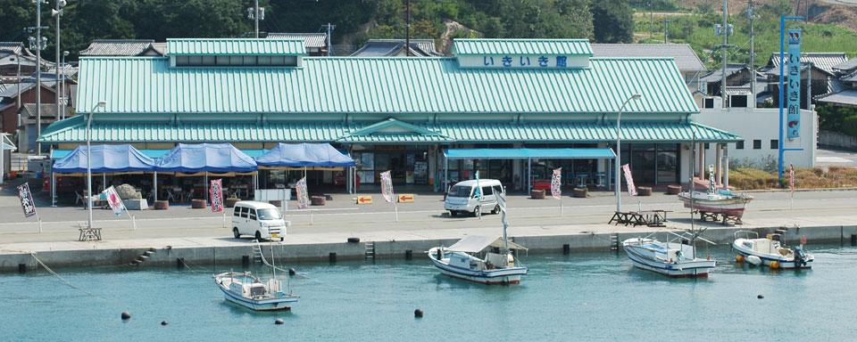 よしうみいきいき館は今治で人気の道の駅!海鮮バーベキューやお土産選びを満喫