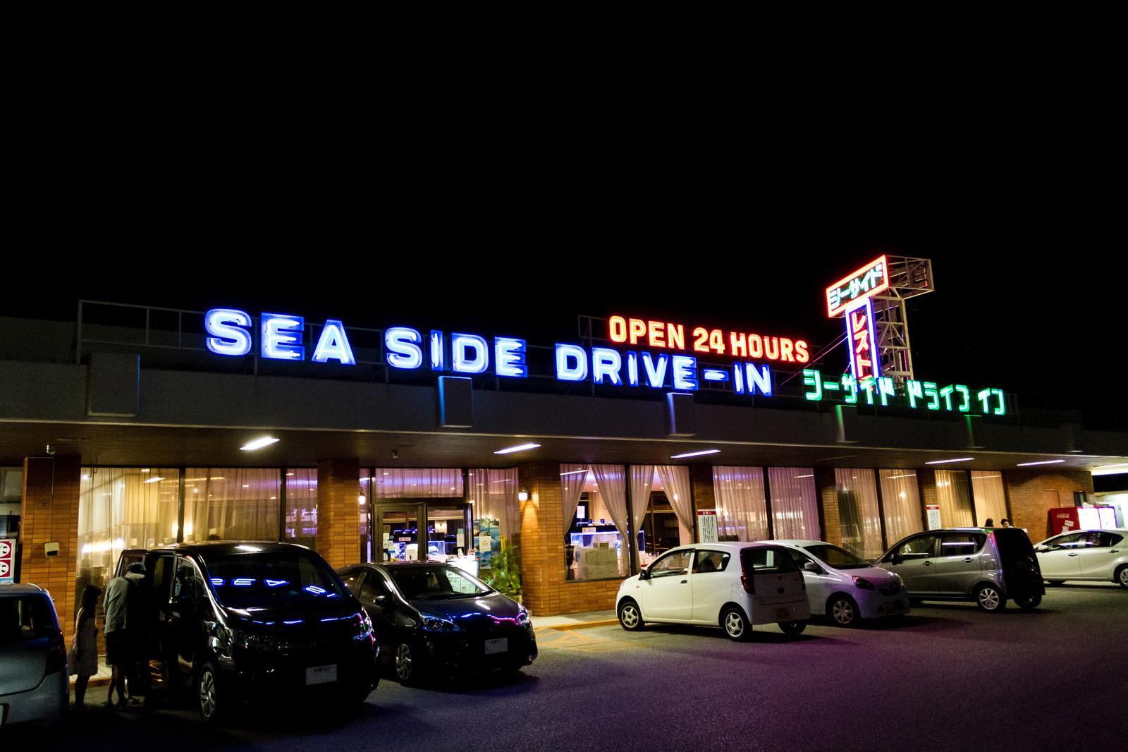 関ドライブインは名阪のオアシス的存在!お食事や地元のお土産が充実!