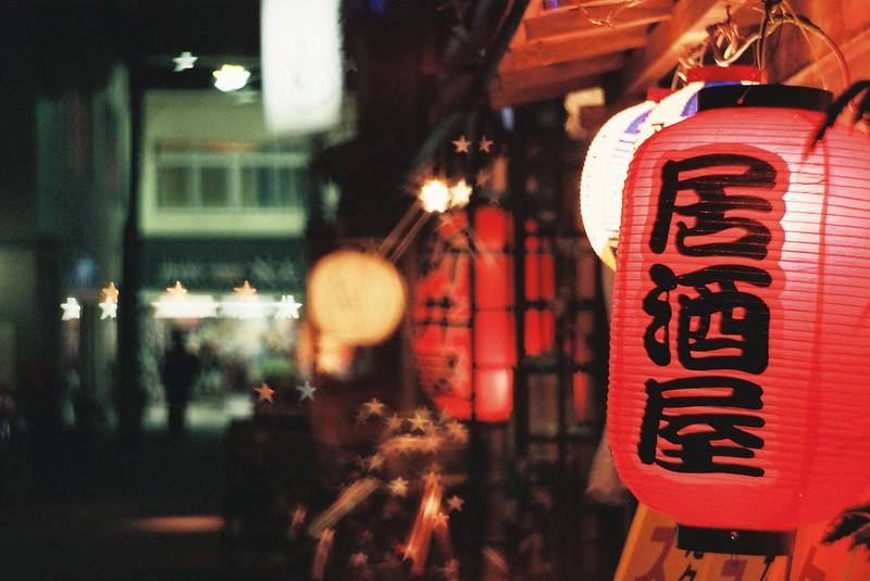 軽井沢の居酒屋おすすめ11選!深夜まで楽しめる駅前や個室ありのお店が人気!