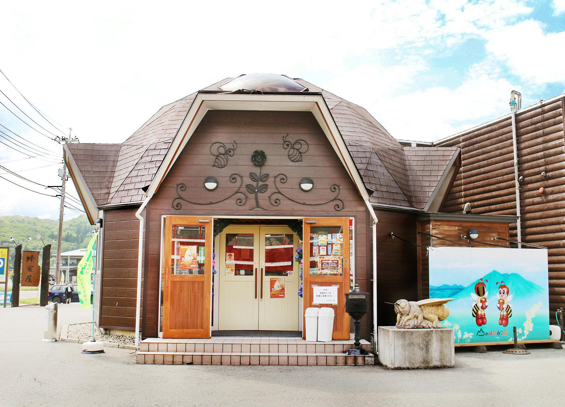 山のはちみつ屋は秋田県のはちみつ専門店!希少な国産純粋はちみつや海外の珍しいものも!
