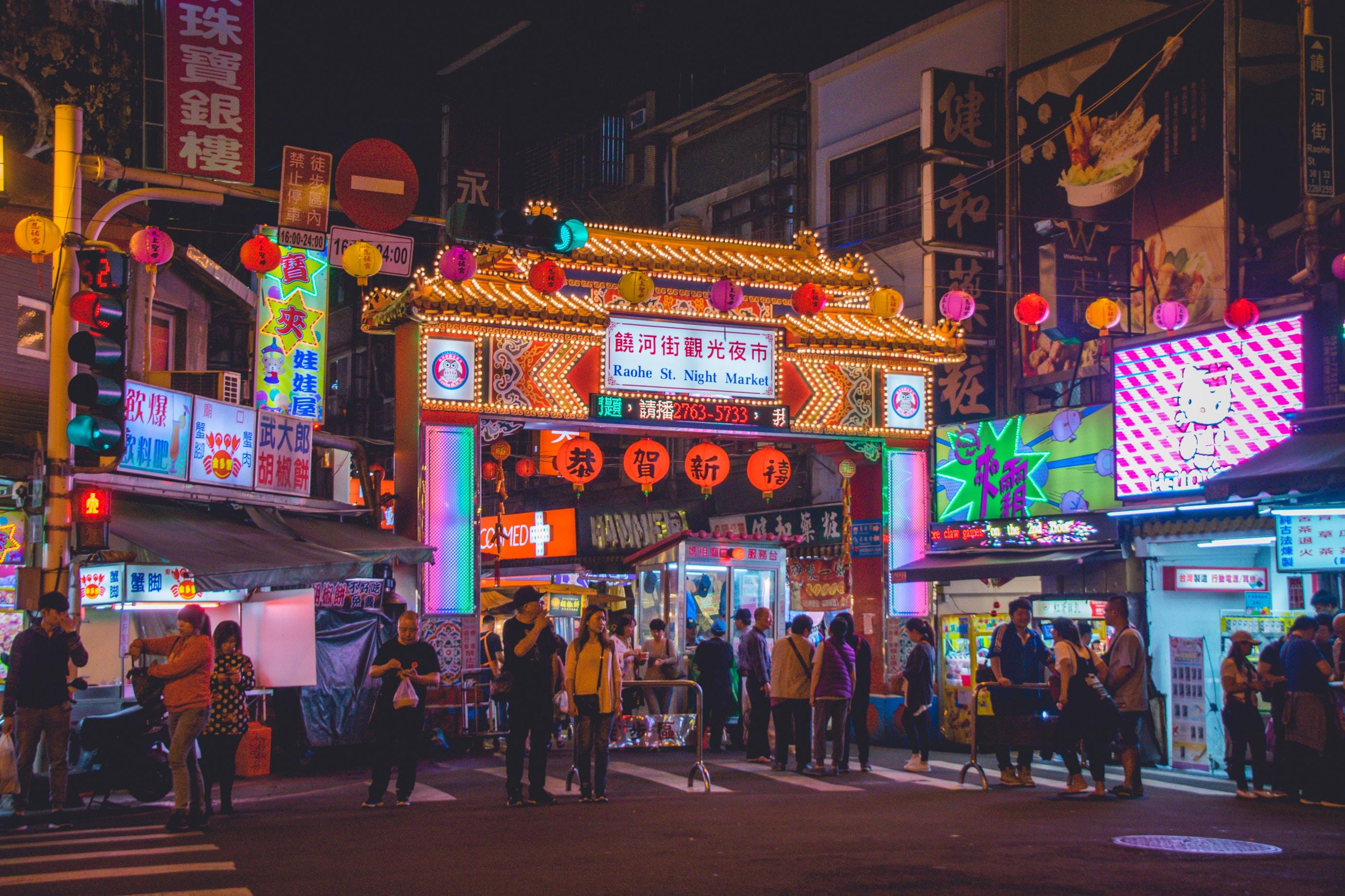 台湾では日本語や英語が通じるの?言語や旅行で活用できる挨拶もチェック!