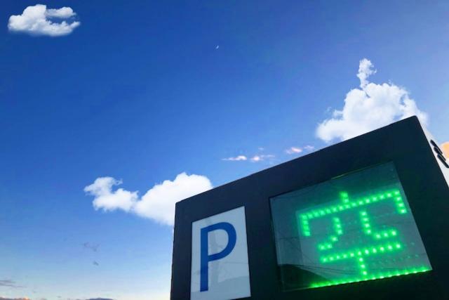 豊橋駅のおすすめ駐車場をご紹介!無料・24時間料金が安いパーキングも!