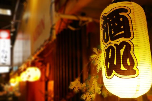 橋本の居酒屋人気ランキングTOP21!飲み放題できるおすすめ店もご紹介!