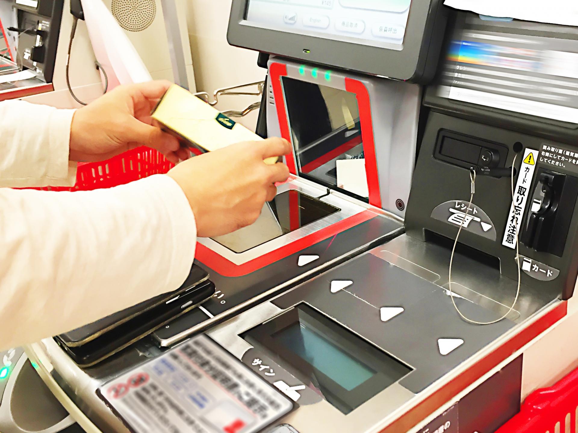 ファミマのセルフレジの使い方ガイド!支払いの流れやポイントの貯め方は?