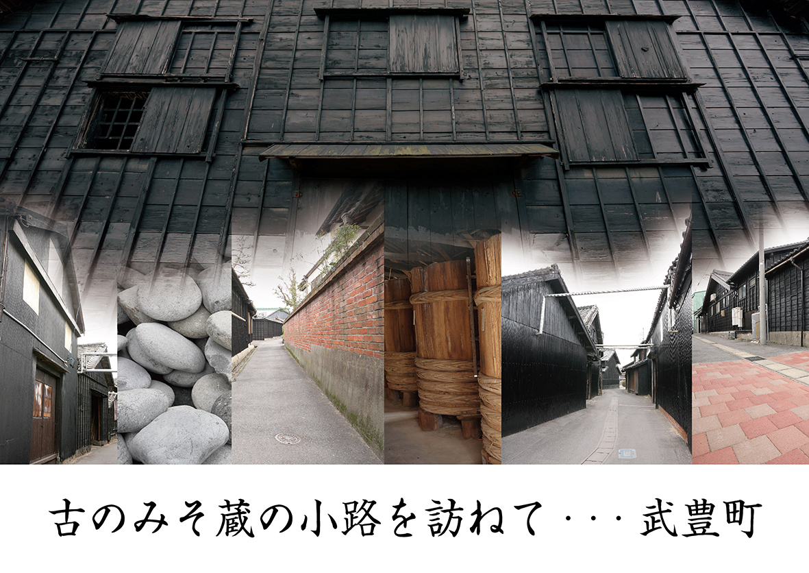 武豊町は観光資源の宝庫!歴史的遺産や伝統的グルメを満喫しよう!