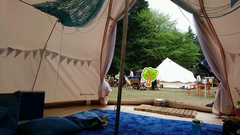 鹿児島でグランピングを楽しむなら?自然に囲まれてくつろげる施設を紹介!
