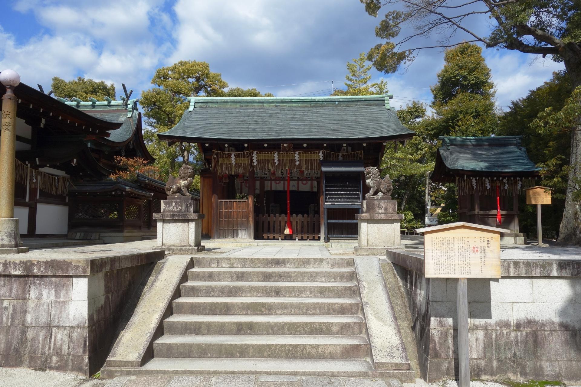 京都「わら天神(敷地神社)」に安産祈願へ!お守りや駐車場情報も!