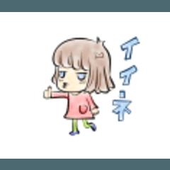 yamame12
