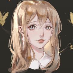 Leriisa