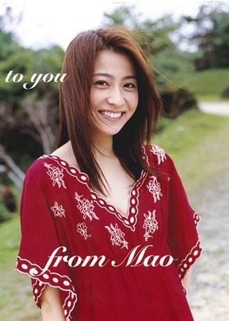 DVD付き写真集『to you』