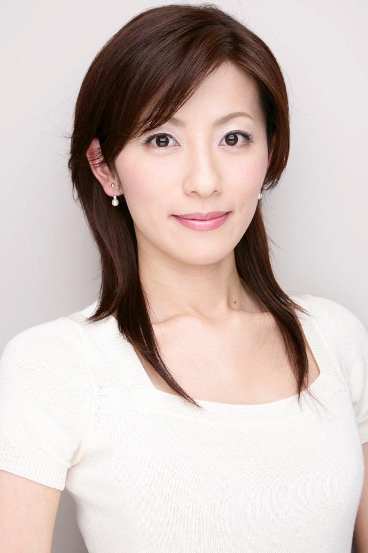中田有紀のアーティスト写真