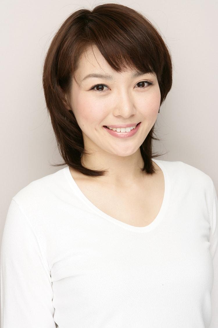 中澤有美子